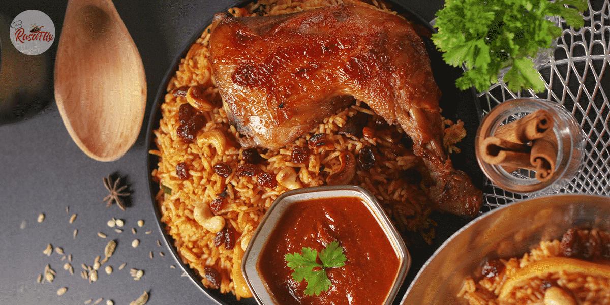 Resepi Nasi Arab Kabsa Ringkas | Easy Homemade Arabian Kabsa Rice Recipe
