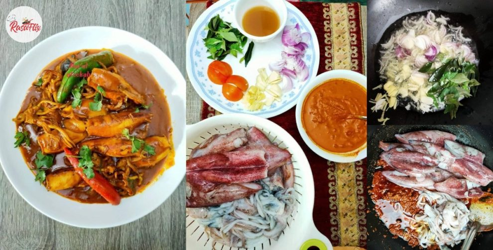 Follow This Recipe To Prepare Simple But Special Squid Curry At Home!